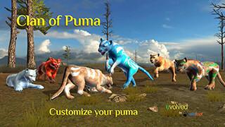 Clan of Puma скриншот 1