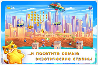 Barsik: Escape from New York скриншот 4