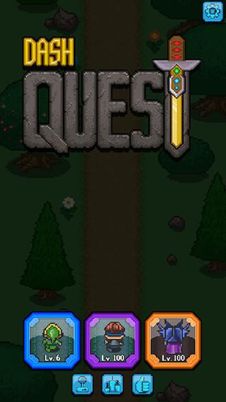 Dash Quest скриншот 1