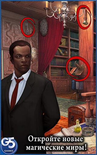 The Secret Society скриншот 2