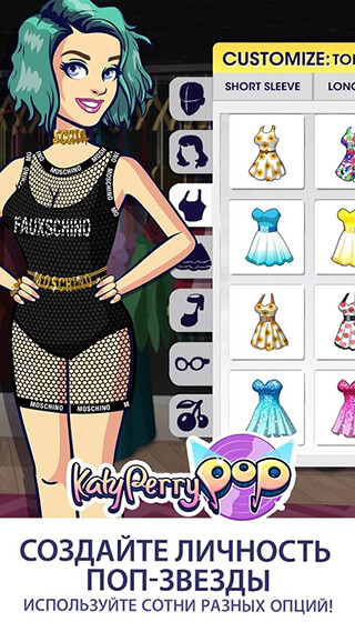 Katy Perry: Pop скриншот 2