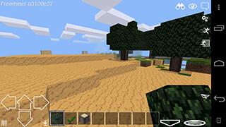 MultiCraft 2 без рекламы скриншот 1