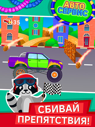 Car Detailing Games for Kids скриншот 4
