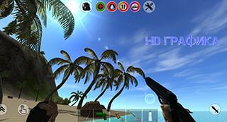 Dead World: Survival Rust скриншот 1