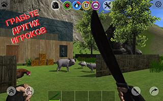Dead World: Survival Rust скриншот 2