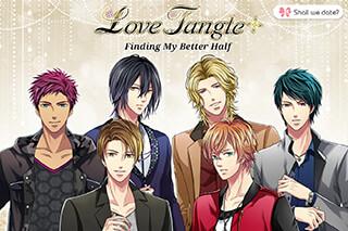 Love Tangle: Shall We Date? скриншот 1