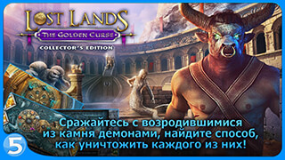 Lost Lands 3 скриншот 1
