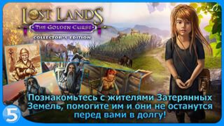 Lost Lands 3 скриншот 3