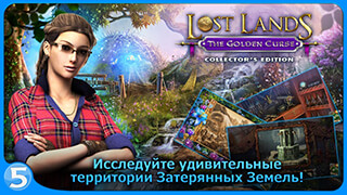 Lost Lands 3 скриншот 4