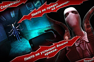 Slender Man: Origins 3 Free скриншот 2