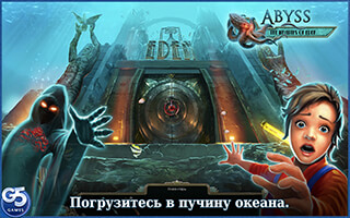 Abyss: The Wraiths of Eden скриншот 1