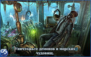 Abyss: The Wraiths of Eden скриншот 3