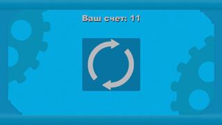 Gear Dash скриншот 4