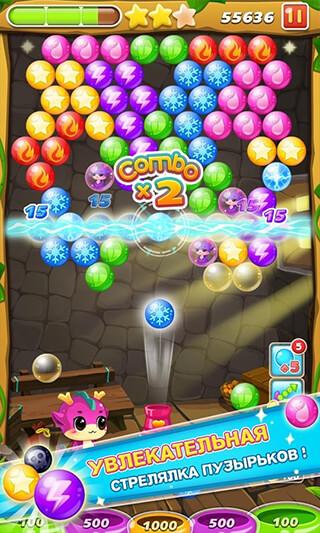 Bubble Legend: Bubble Shooter скриншот 1