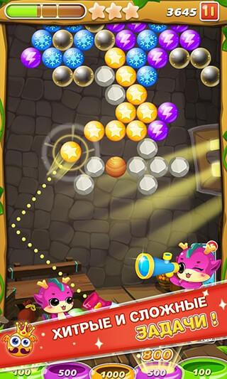 Bubble Legend: Bubble Shooter скриншот 2