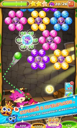 Bubble Legend: Bubble Shooter скриншот 3