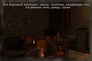 Slender Man: Origins 1, Real скриншот 2