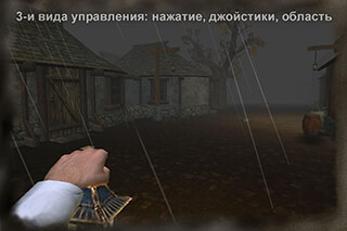 Slender Man: Origins 1, Real скриншот 3