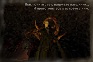 Slender Man: Origins 1, Real скриншот 4
