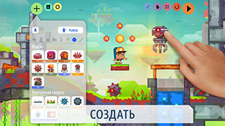 Createrria 2: Craft Your Games скриншот 2