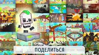 Createrria 2: Craft Your Games скриншот 4