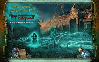 Dark Tales: Buried Alive Free скриншот 1