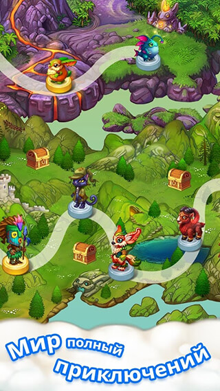 Legends of Moonvale скриншот 4