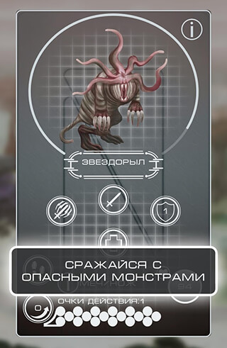 Survival Planet скриншот 2