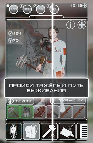 Survival Planet скриншот 4