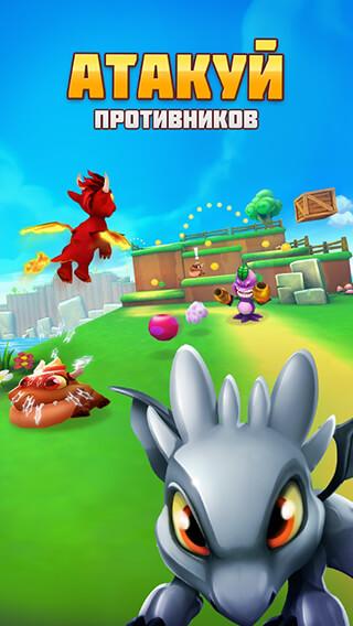 Dragon Land скриншот 2