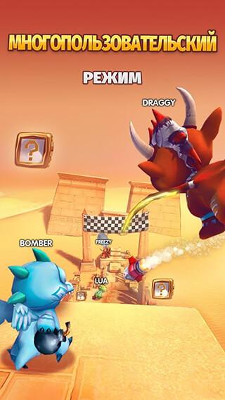 Dragon Land скриншот 3