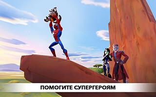 Disney Infinity: Toy Box 2.0 скриншот 1