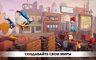 Disney Infinity: Toy Box 2.0 скриншот 2