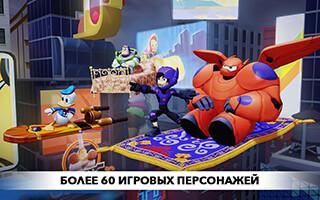Disney Infinity: Toy Box 2.0 скриншот 3