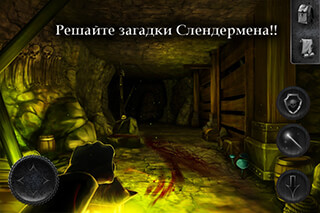 Slender Man: Origins 2, Saga скриншот 3