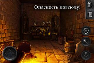 Slender Man: Origins 2, Saga скриншот 4