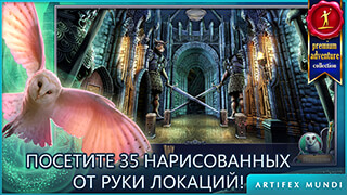 Princess Isabella скриншот 4