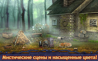 Mystic Diary 2: Hidden Object скриншот 2