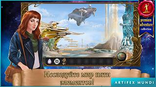Mythic Wonders скриншот 2