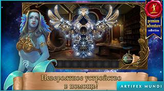 Mythic Wonders скриншот 3