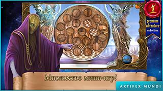 Mythic Wonders скриншот 4