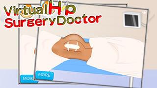 Virtual Hip: Surgery Doctor скриншот 3