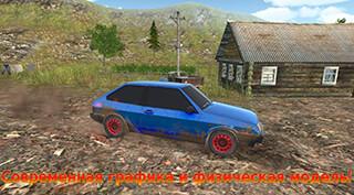 Russian Car Driver HD скриншот 1
