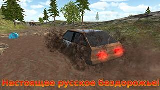 Russian Car Driver HD скриншот 2