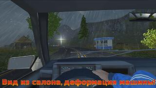 Russian Car Driver HD скриншот 3