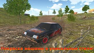 Russian Car Driver HD скриншот 4