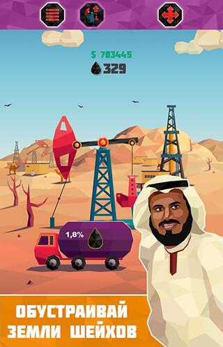 Petroleum Tycoon скриншот 1