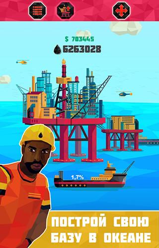 Petroleum Tycoon скриншот 4