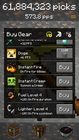 PickCrafter скриншот 4