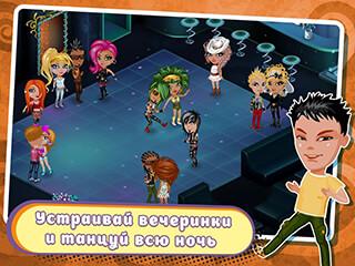 Аватария скриншот 2